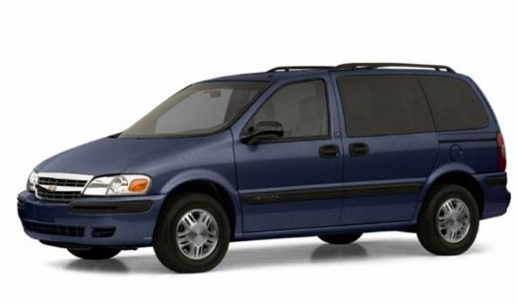chevrolet venture service repair manual chevrolet  2004 chevy venture  traction control system service traction  ii/nova was small automobile  manufactured